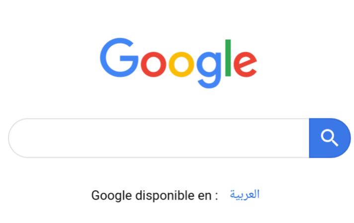 بحث جوجل بطريقة ذكية