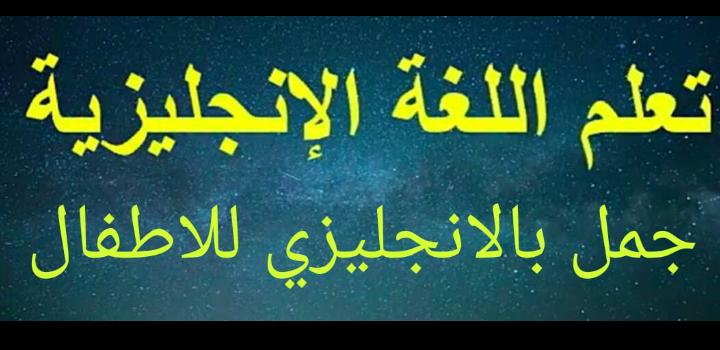 دليل المواقع العربية في اعلان عقارات مجانا, دليل المواقع العربية في اعلان عقارات مجانا