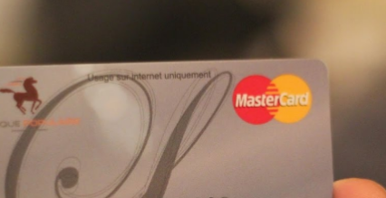 انواع بطاقات البنك الشعبي