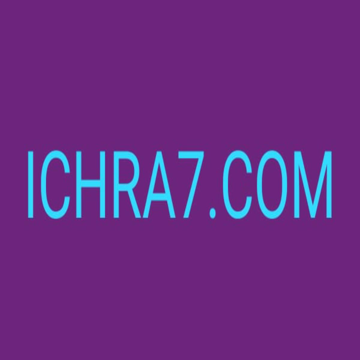الأسئلة الأكتر شيوعا عند تعلم الدرهم المغربي | ichra7.com